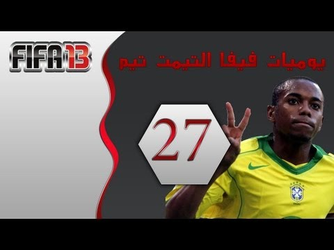     FIFA 13 #27   