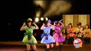 Buono!(ボーノ)「Kiss!Kiss!Kiss!」