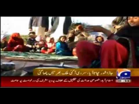 "Geo News Traditional Kashmiri winter Breakfast ""Nashasta"" Kotli Azad Kashmir"