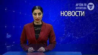 Выпуск городских новостей от 15 января 2019 года