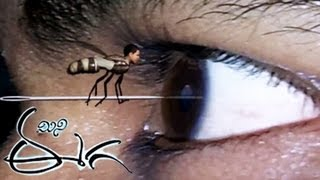 Mini Eega - Eega Movie Spoof by 64 Arts Entertainment