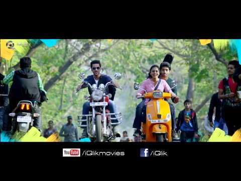 Kerintha-Movie-Teaser