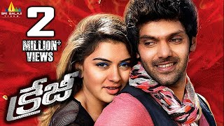 Crazy Telugu Full Movie| Hansika, Aarya| With English