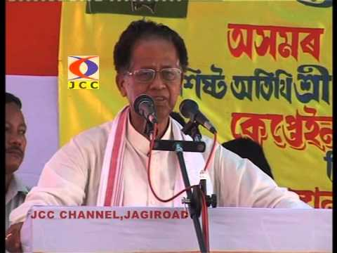 Assam Chief Minister Tarun Gogoi bijoya chakraborty should defeated 2009