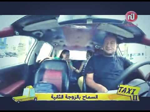 taxi 2 camera cachee tunisie 2014