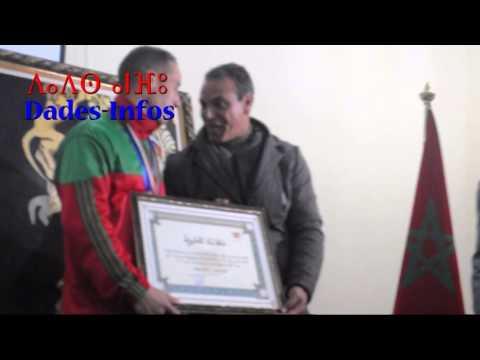 حفل تكريم والمامون عبد السلام
