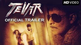 Tevar Movie Official Trailer