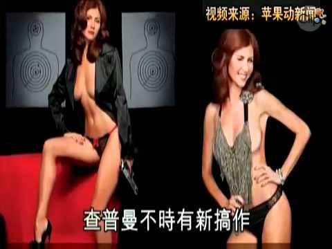 Điệp viên Nga xinh đẹp chụp ảnh nude trên Playboy   Clip vn