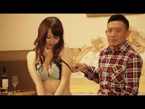 Naked Ambition 3D 豪情 (2014) Hong Kong Official Trailer HD 1080 (HK Neo Reviews) Nozomi Aso