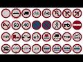 إشارات المرور علامات المنع فيديو ديناميكي