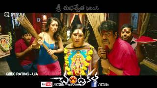 Chandrakala-Movie-Teaser-4---Hansika--Lakshmi-Rai--Andrea
