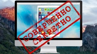 HOW TO INSTALL OSX ON PC (IN VM) 100% WORKING 2017 - VIDEOS DE OS X | CLIPS DE OS X ...