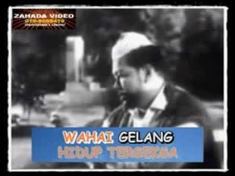 "GELANG SUASA (KARAOKE) P.Ramlee versi filem ""Sabarudin Tukang Kasut"" (1966)"