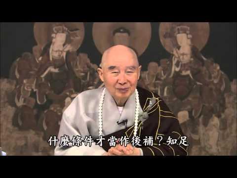 Tinh Do Dai Kinh Giai Dien Nghia, tap 344 HD