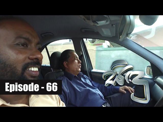 Sidu Episode 66