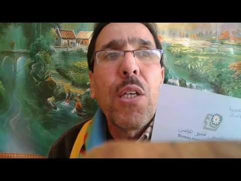 """فيديو """" الفنان أكزوم يوجه رسالة قوية  إلى قراصنة الفن على youtube"""