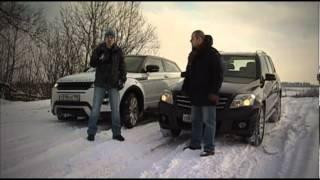 Range Rover Evoque vs Mercedes-Benz GLK / Тест-драйв