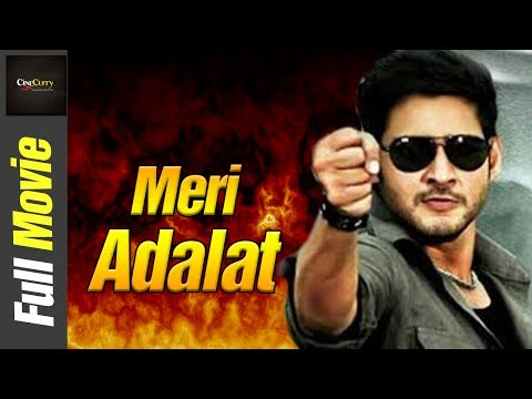 Meri Adalat (Nijam) full movie