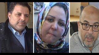 بالفيديو..تفاصيل مثيرة وجديدة في قضية البرلماني المقتول عبد اللطيف مرداس   |   حصاد اليوم