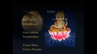 GURU BRAHMA MANTRA ~ DEVA PREMAL & MITEN With MANOSE