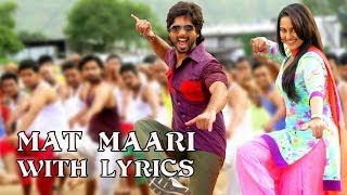 Mat Maari - R...Rajkumar Song With Lyrics