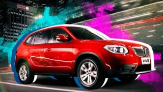 New Brilliance V5: Тест-драйв в программе