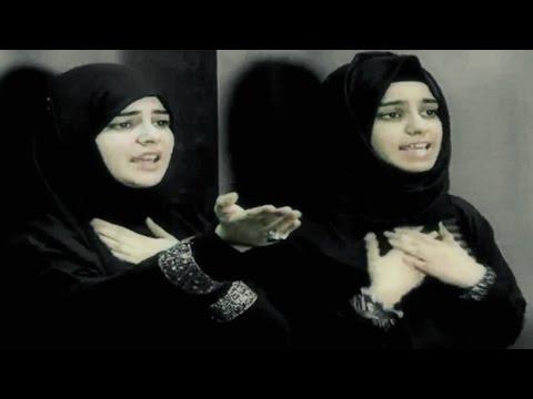 Mere Hussain (a.s) Ka Sar - Hashim Sisters (2012)