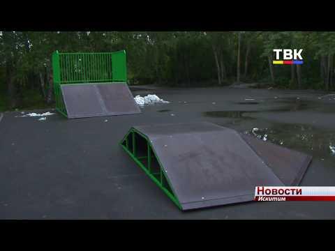 Скейт-парк в сквере «Юбилейный» Искитима «обкатали» первые велосипедисты
