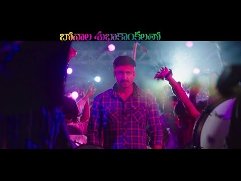 Goutham-Nanda-Movie-Bonalu-SPL-Trailer