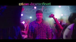 Goutham-Nanda-Movie-Bonalu-SPL-Trailer
