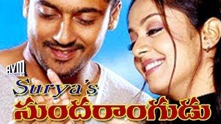 Sundarangudu Telugu Full Length Movie Surya,Jyothika