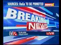 Rahul Gandhi likely to be declared President of the Congress on December 1