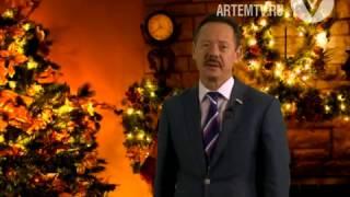 Новогоднее обращение Владимира Новикова