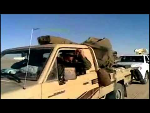 Libya Ever Green