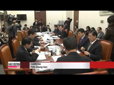Early Edition 18:00 Parties spar over North Korean human rights bill