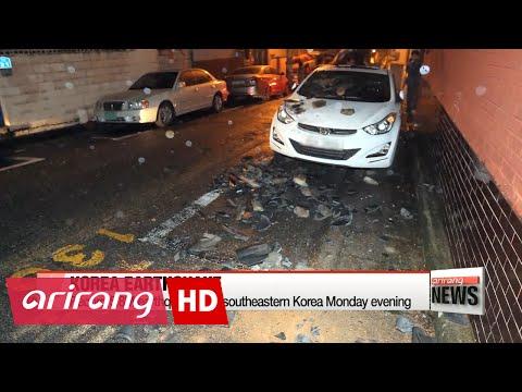 DAY BREAK 06:00 Record 5.8M earthquake jolts southeastern Korea, six injured