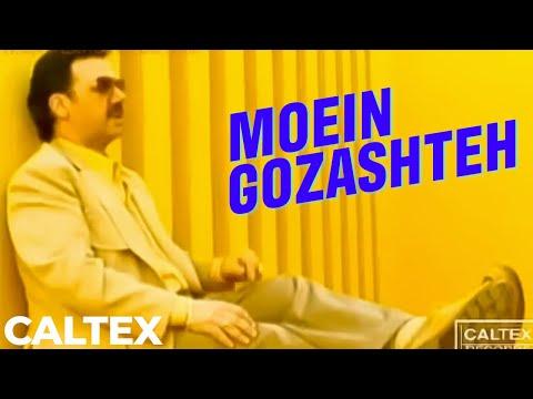 Gozashteh image