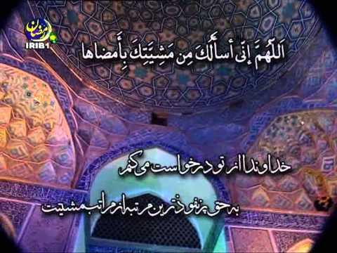 دعاء البهاء بصوت ايراني جميل