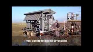 Промысловый компрессор ХЁРБИГЕР