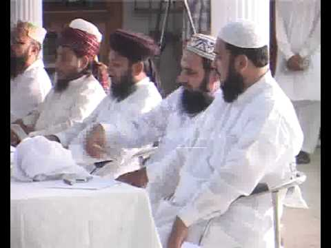 All Parties Ahle Sunnat Conf Against USA Blasphemy Movie Jamia Naeemia Pkg By Imran Younas City42