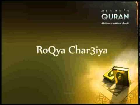 Roqya Chariya Mp3