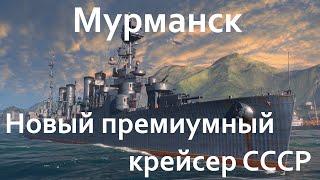 Мурманск. Стрим с AIatriste.