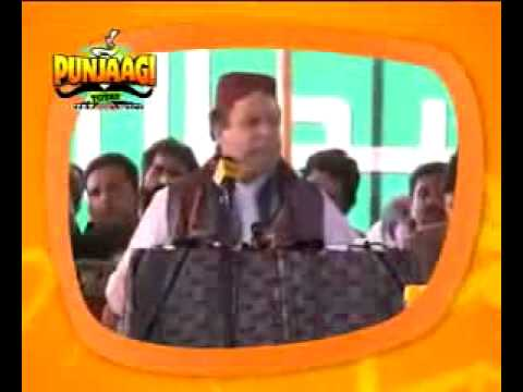 Nawaz Sharif Exclusive Videos New Punjabi Totay 2013