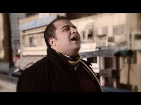 كليب اغنية بلد البالة - عن احداث بور سعيد