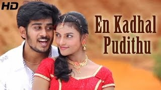 En Kadhal Pudithu Movie Trailer New Tamil Movie 2014