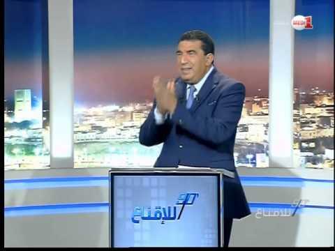 90 دقيقة للإقناع مع محمد مبديع وزير الوظيفة العمومية