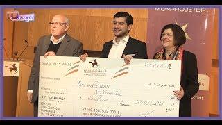 بالفيديو..البنك الشعبي يُكافئ بهذه الطريقة الشباب المغاربة المقاولين بالخارج   |   مال و أعمال