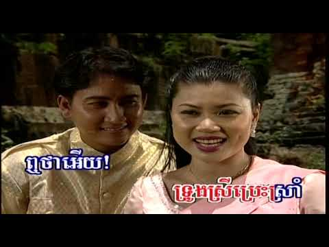 Nhac khmer romvong 06