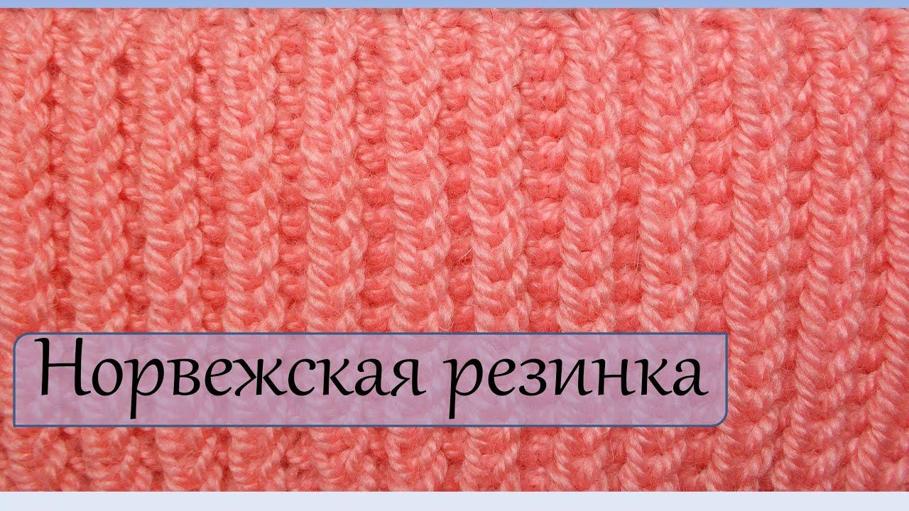 Вязание обычной резинки спицами 156
