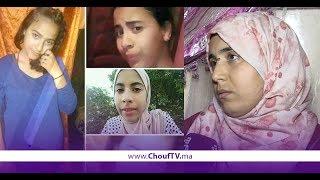 حالة اختفاء غريبة لفتاة قاصر بالبيضاء ..خرجات هي و بنت عمها من الدار مرجعوش | حالة خاصة